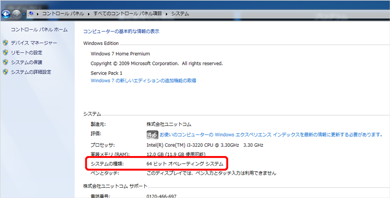 windows_bit
