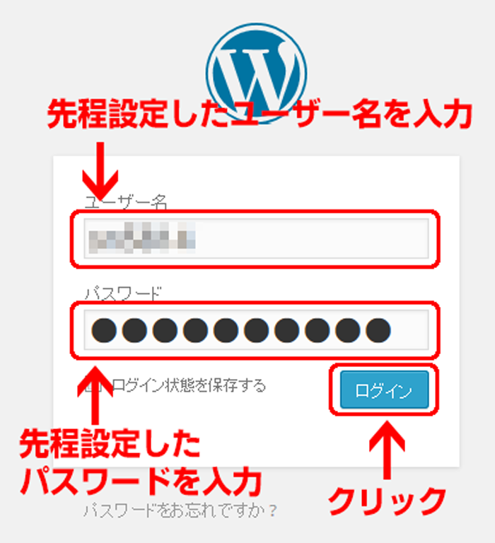 wordpress_login