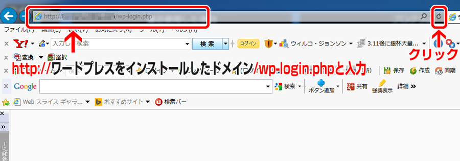 wp_login_go